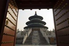 Verziertes Tor und die eligious Gebäude Peking China Tempels Himmelstempels Tiantan Daoist Stockbilder