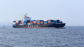 Vessel HANJIN PORT ADELAIDE Royalty Free Stock Image
