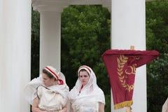 Vestalis del Vergine Fotografie Stock Libere da Diritti
