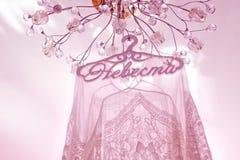 Vestido de casamento que pendura de um vestuário espelhado Foto de Stock Royalty Free