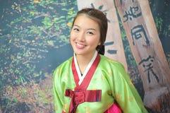 Vestito asiatico dal hanbok della ragazza della donna Fotografia Stock Libera da Diritti