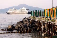 Vesuvius Volcano Italy. Vesuvius Volcano in Naples in Italy Royalty Free Stock Photos