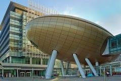 vetenskap för arkitekturHong Kong modern parks Royaltyfria Bilder