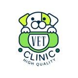 Veterinärklinik, högkvalitativ logomalldesign, grönt emblem för företagsidentitet, etikett för älsklings- klinik och djurt skydd stock illustrationer