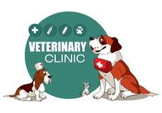 Veterinaire Kliniek Stock Illustratie