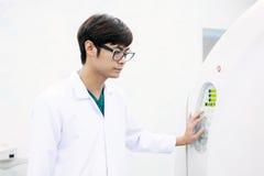 Veterinarian doctor working Stock Image