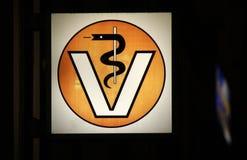 Veterinarian Stock Image