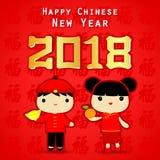 Vetor 2018 bonito chinês feliz dos desenhos animados das crianças das crianças do cartão do ano novo Fotografia de Stock