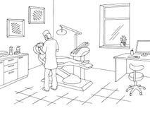 Vetor branco preto gráfico da ilustração do esboço da clínica do escritório do dentista funcionamento do doutor ilustração stock