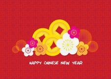 Vetor chinês do fundo do cartão da decoração do ano novo Foto de Stock