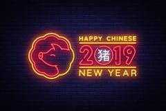 Vetor chinês feliz do molde do projeto do ano novo 2019 Ano novo chinês de cartão do porco, bandeira clara, estilo de néon ilustração royalty free
