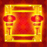 Vetor chinês feliz oriental do elemento do ano novo ilustração stock