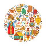 Vetor da coleção dos ícones da garatuja de Rússia Fotografia de Stock