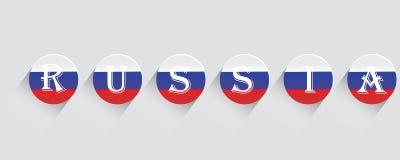 Vetor da ilustração da bandeira de Rússia Países Baixos Imagens de Stock