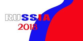 Vetor da ilustração da bandeira de Rússia Países Baixos Fotos de Stock Royalty Free
