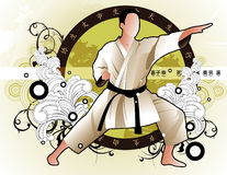 Vetor das artes marciais Fotos de Stock Royalty Free