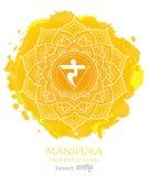 Vetor do chakra de Manipura imagem de stock