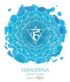 Vetor do chakra de Vishuddha fotos de stock