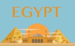 Vetor egípcio das pirâmides Fotos de Stock Royalty Free