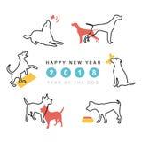 Vetor engraçado bonito da ilustração de 2018 caráteres do animal de estimação do cachorrinho dos desenhos animados do cão do ano  Foto de Stock