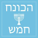 Vetor feliz do EPS 10 do projeto de cartão do Hanukkah ilustração royalty free