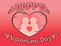 Vetor FELIZ do formulário do dia de Valentim ilustração stock