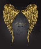 Vetor hand drawn ornate golden angel wings in zentangle style Stock Images