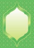 Vetor islâmico do quadro Fotos de Stock Royalty Free
