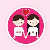 Vetor liso do ícone do amor do menino e da menina Imagens de Stock Royalty Free