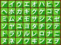 Vetor liso dos Katakana Fotos de Stock