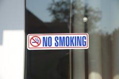 Vetor não fumadores Imagens de Stock Royalty Free