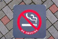 Vetor não fumadores Fotos de Stock