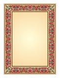Vetor oriental do frame do ornamento Imagem de Stock