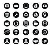 vetor padrão do grupo do ícone para o design web e a aplicação ilustração stock