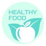Vetor saudável do ícone do alimento Fotos de Stock
