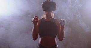 Vetri di realtà virtuale archivi video