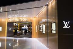 Vetrina del boutique di modo di Louis Vuitton Hon Kong Fotografia Stock Libera da Diritti