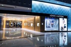 Vetrina del boutique di modo di Louis Vuitton Hon Kong Immagini Stock Libere da Diritti