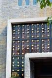 Vetro esterno di costruzione Fotografia Stock Libera da Diritti