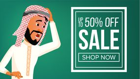 Vettore arabo dell'insegna dell'uomo Abito tradizionale Uomo d'affari arabo Per la cartolina, copertura, progettazione del cartel illustrazione di stock