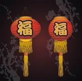 Vettore cinese della lanterna fotografia stock libera da diritti