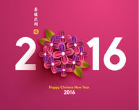Vettore cinese felice orientale del nuovo anno illustrazione di stock