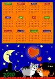 Vettore del calendario di l'anno prossimo Immagine Stock