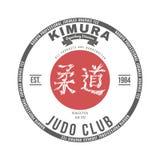 Vettore dell'etichetta dei grafici della maglietta del club di judo Immagine Stock