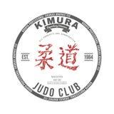 Vettore dell'etichetta dei grafici della maglietta del club di judo Fotografia Stock