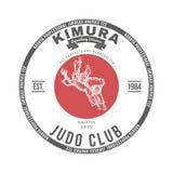 Vettore dell'etichetta dei grafici della maglietta del club di judo Fotografie Stock