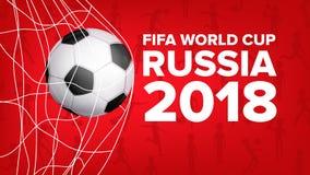 Vettore 2018 dell'insegna della coppa del Mondo della FIFA Evento della Russia Progettazione di calcio per Requisito di gioco del illustrazione di stock