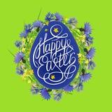 Vettore dell'iscrizione di Pasqua Fotografia Stock