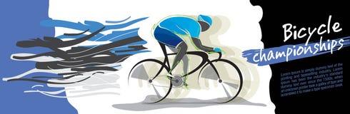 Vettore di campionato della bicicletta Immagine Stock