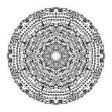 Vettore di Mandala Round Zentangle Ornament Pattern Fotografia Stock
